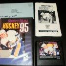 Brett Hull Hockey 95- Sega Genesis - Complete CIB