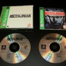 Metal Gear Solid - Sony PS1 - Complete CIB