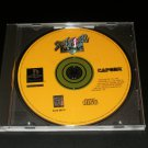 Street Fighter Alpha Warriors' Dreams - Sony PS1 - Disk only