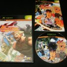 Capcom Fighting Evolution - Xbox - Complete CIB