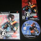The Bouncer - Sony PS2 - Complete CIB