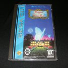 Mansion of Hidden Souls - Sega CD - Complete CIB