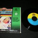 Story of Super Breakout - 33 1/3 RPM Record - Kid Stuff Records 1982 - Rare