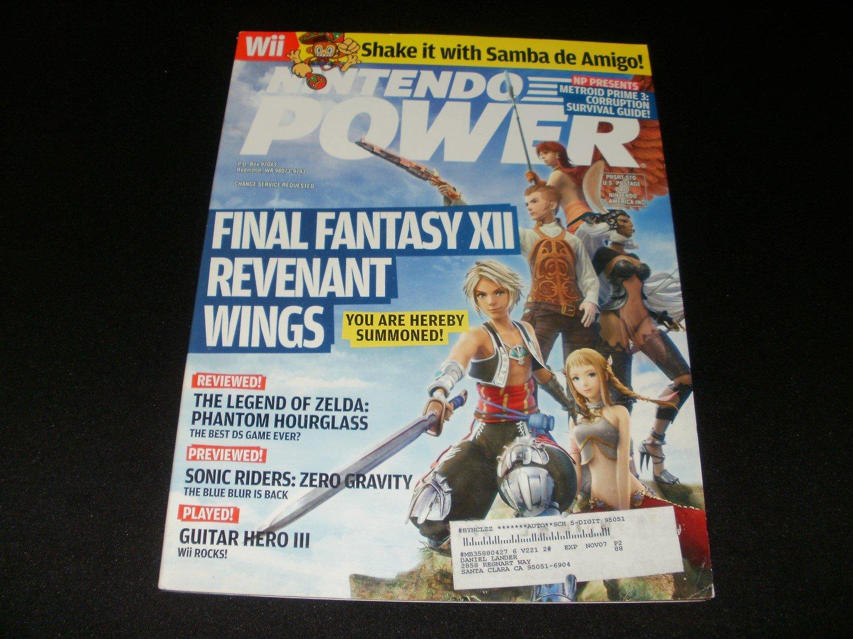 Nintendo Power - Issue No. 221 - November, 2007