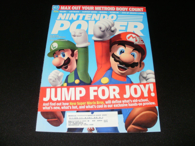 Nintendo Power - Issue No. 203 - May, 2006