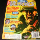 Sega Visions Magazine - August, September 1994