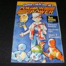 Pokemon Power - First Issue - August, 1998 - Rare