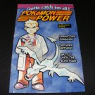 Pokemon Power - Volume 5 - December, 1998