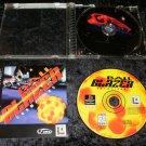 Ballblazer Champions - Sony PS1 - Complete CIB