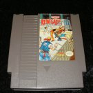 Renegade - Nintendo NES