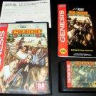 Soldiers of Fortune - Sega Genesis - Complete CIB