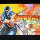 Ninja Gaiden - Nintendo NES - Manual Only