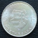 1946 5 forint Hungary thick silver coin