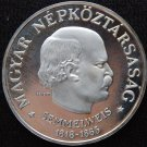 1968 50+100 forint proof set  Hungary