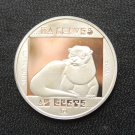 1985 200 forint proof Hungary