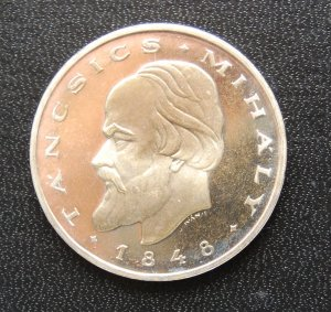 1948 20 forint proof Restrike Hungary