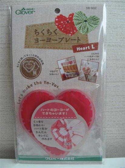 Clover L Size HEART Yoyo Maker  Yoyo Plate template - NEW