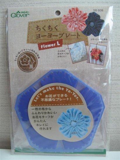 Clover L Size FLOWER Yoyo Maker  Yoyo Plate template - NEW