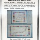 Peace Love Hope Embroidery Quilt Pattern