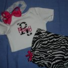 Custom Zebra Diaper Cover Set
