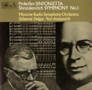 Shostakovitch Symphony No. 1 Yuri Aranovich Cond. Moscow Radio Symphony Orchestra EMI ASD 2765