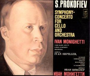 PROKOFIEV Cello Orchestra MONIGHETTI Cello Concerto Melodiya LP C10 9033