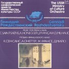 MUSIC FOR FRENCH FILMS: SAINT-SAENS HONERGGER FRANCAIX MILHAUD Rozhdestvensky cond. USSR MELODIYA