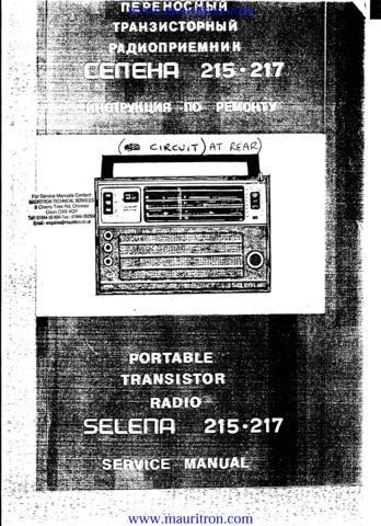 SELENA VEGA 210 Service Manual with Schematics Circuits on Mauritron CD