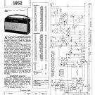 Roberts R600 Service Schematics. Mauritron#535