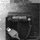 Yaesu FT6200 Service Manual. Mauritron #1093