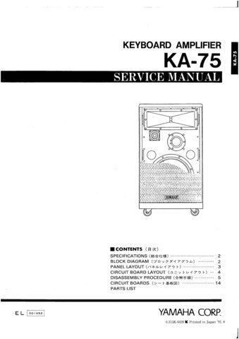 Yamaha KA75 (KA-75) Amplifier Service Manual