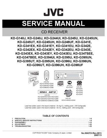 Yamaha KDG347BEE (KDG-347BEE) (KD-G347BEE) CD Receiver Service Manual