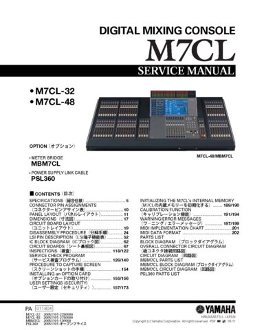 Yamaha M7CL (M-7CL) Mixing Console Service Manual