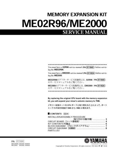 yamaha me02r96 me 02r96 memory expansion kit service manual. Black Bedroom Furniture Sets. Home Design Ideas