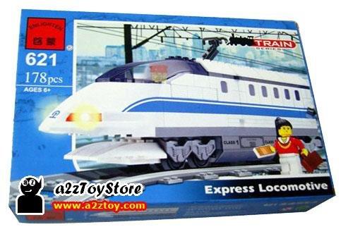 Train Series-Express Locomotive Building Block MISB