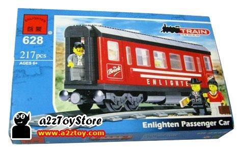 Train Series-Passenger Car Building Block MISB