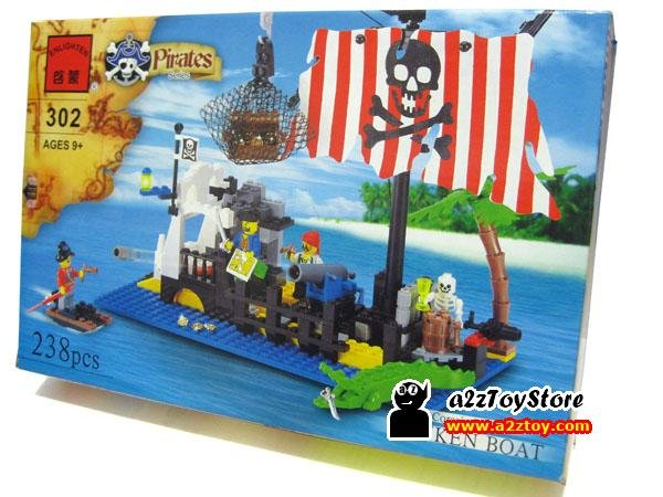 Pirate Series-Sunken Boat Building Block MISB
