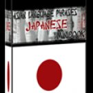 Learn Japanese Ebook