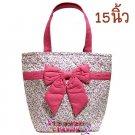 Naraya Handbag - 339