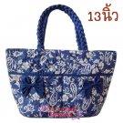 Naraya Cotton Handmade Handbag/Tote/Purse/Bag - 009