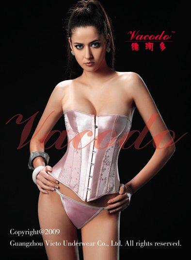 lrl6012 sexy underwear