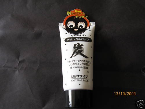 Daiso Charcoal Mask Face Masque Blackhead JAPAN