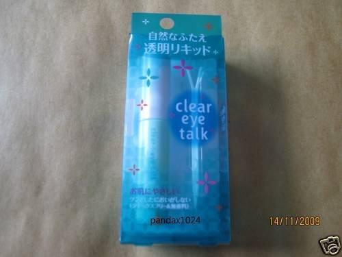 KOJI  BIG EYE Talk Gel CLEAR DOUBLE EYELID GLUE JAPAN
