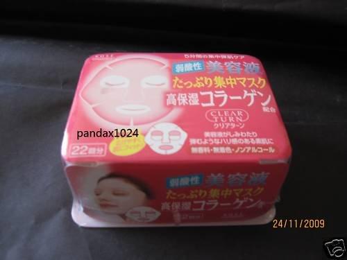 Kose Clear Turn Moisture Essence Mask 22pcs JAPAN