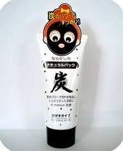 JAPAN Daiso Charcoal Mask Face Masque Blackhead - JP