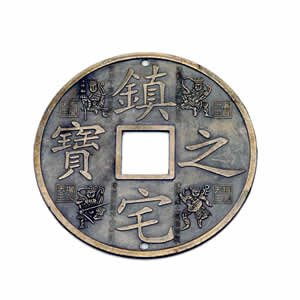 Big Chinese Coin - 4 inch