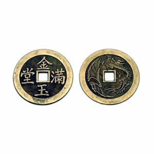 """Chinese Coin - Single Round - 1.9"""""""