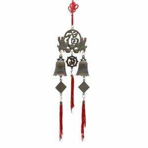 Chinese Fu Symbol Bell - Brass