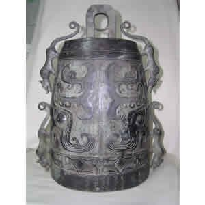 "Ancient Buddhist Temple Bell - 17"" - Bronze"