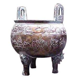 Incense Burner - Ancient Symbol Offering Bowl - Bronze